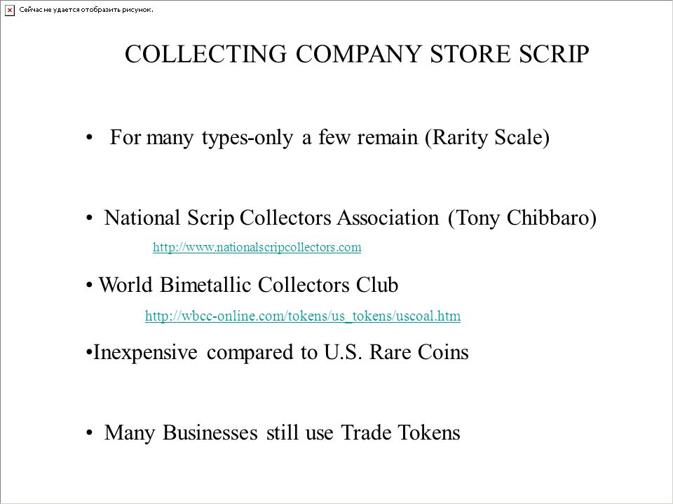 COLLECTING COMPANY STORE SCRIP