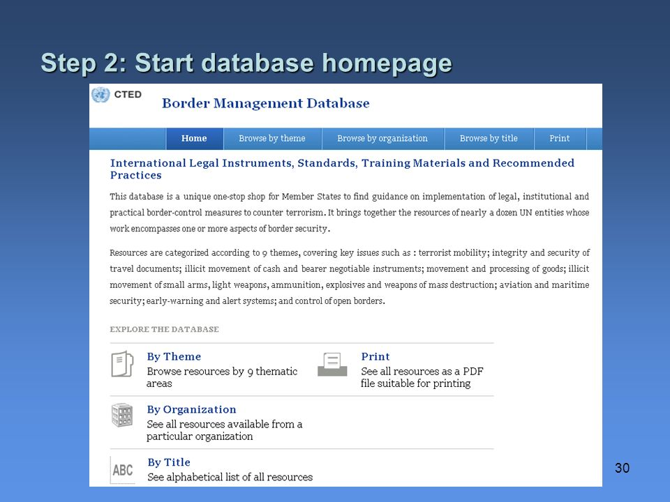 Step 2: Start database homepage