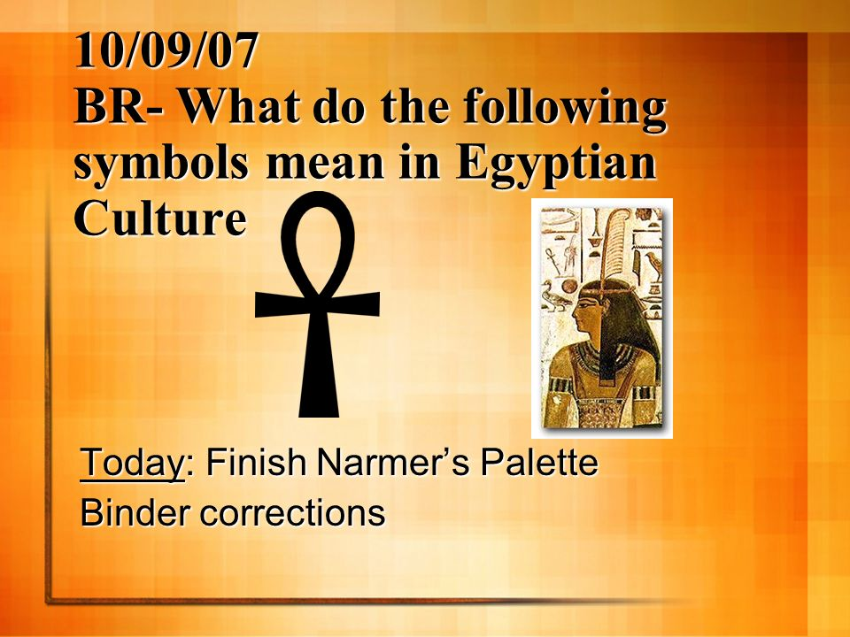 100907 Br What Do The Following Symbols Mean In Egyptian Culture