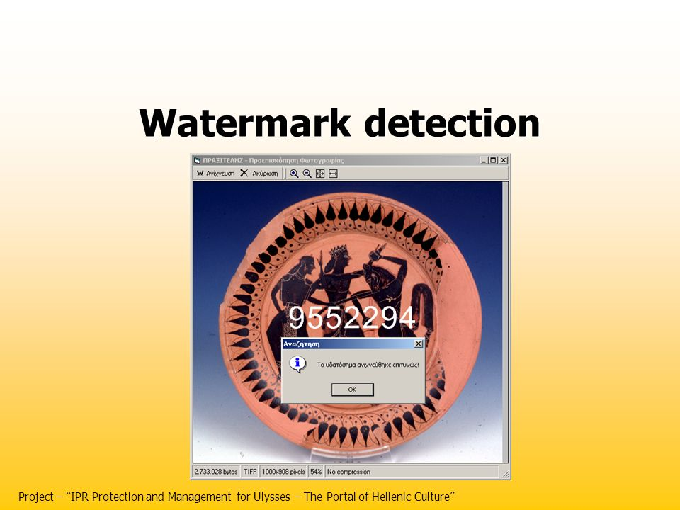 Watermark detection Project – IPR Protection and Management for Ulysses – The Portal of Hellenic Culture