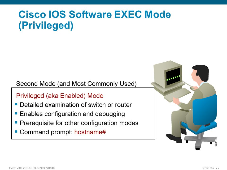 Operating Cisco IOS Software - ppt download
