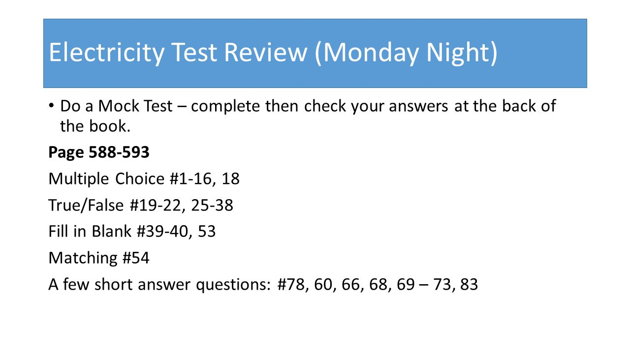 3 Electricity Test