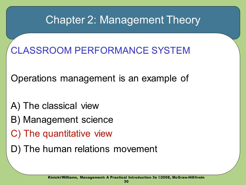 classical view of management