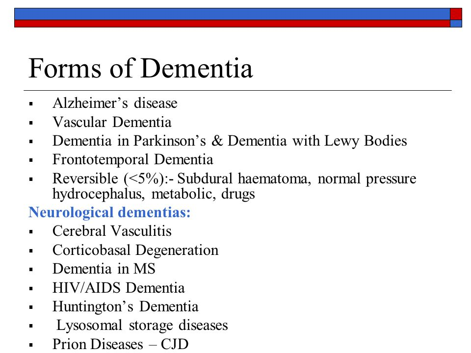 dementia diseases essay Dementia is the term used to describe the symptoms that occur when the brain is affected (damaged) by certain diseases and conditions (eg a stroke), including alzheimer's disease as this is a progressive disease, symptoms can be slowed down, but not cured and will always, gradually get worse.