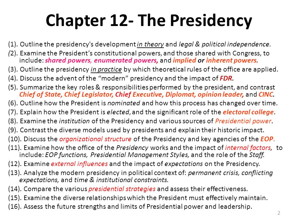 G 12 The Presidency Ppt Download