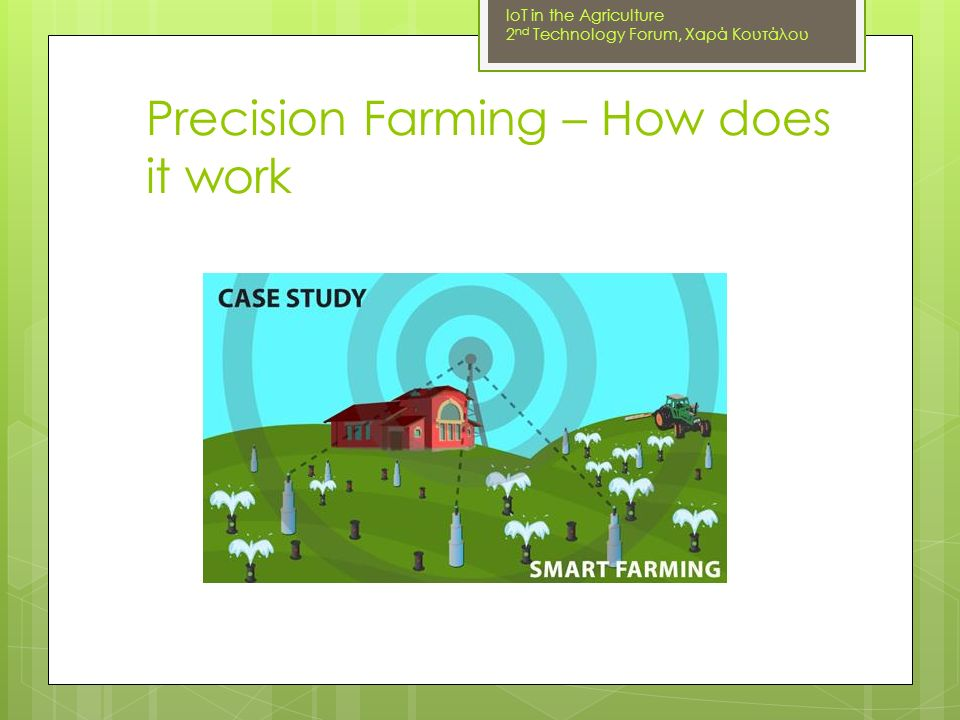 Internet of Things (IoT) in the Agriculture - ppt video