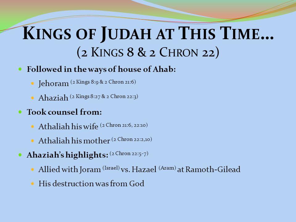 Lesson 10: Ahab's House, Jehu & Ahaziah - ppt download
