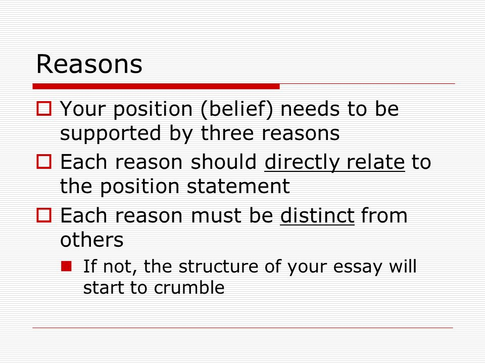 how to start a position paper