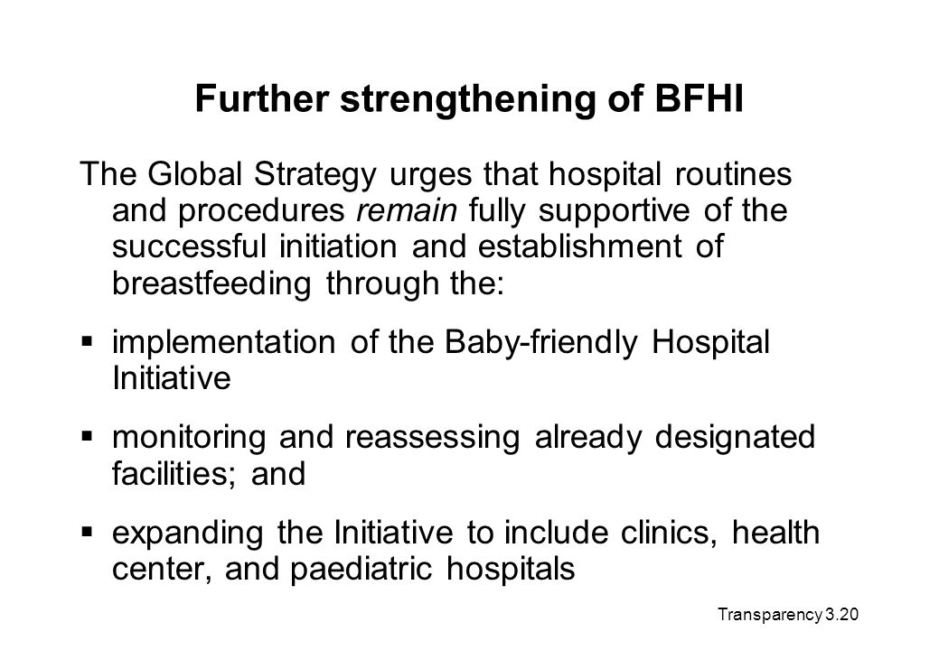 Further strengthening of BFHI