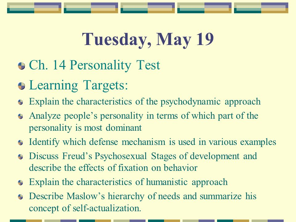 Freud psychosexual development test