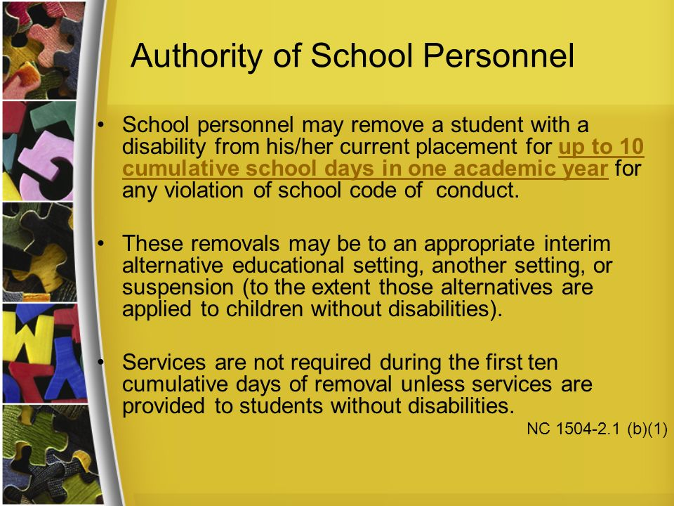 Authority of School Personnel
