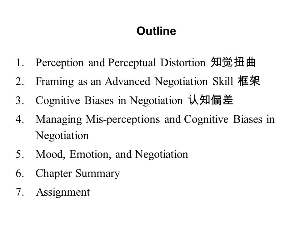 CHAPTER 5 Perception, Cognition, and Emotion - ppt video online download