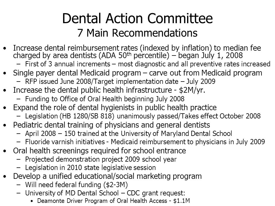 Dental Action Committee 7 Main Recommendations