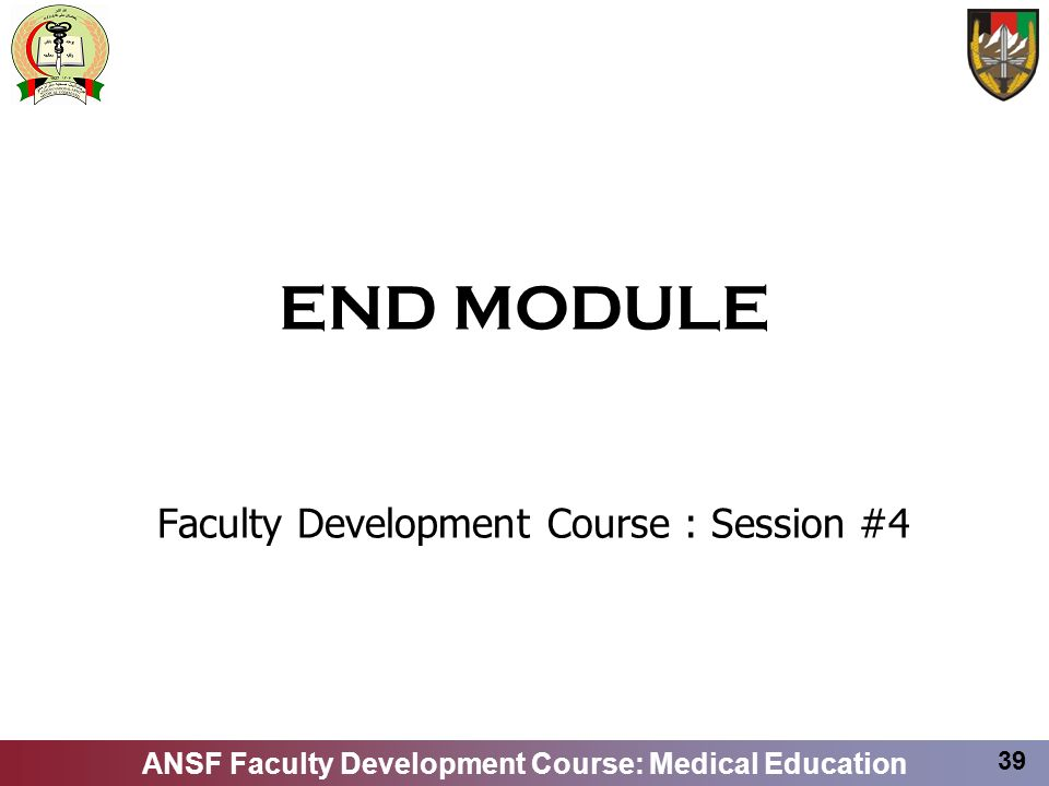 Faculty Development Course : Session #4