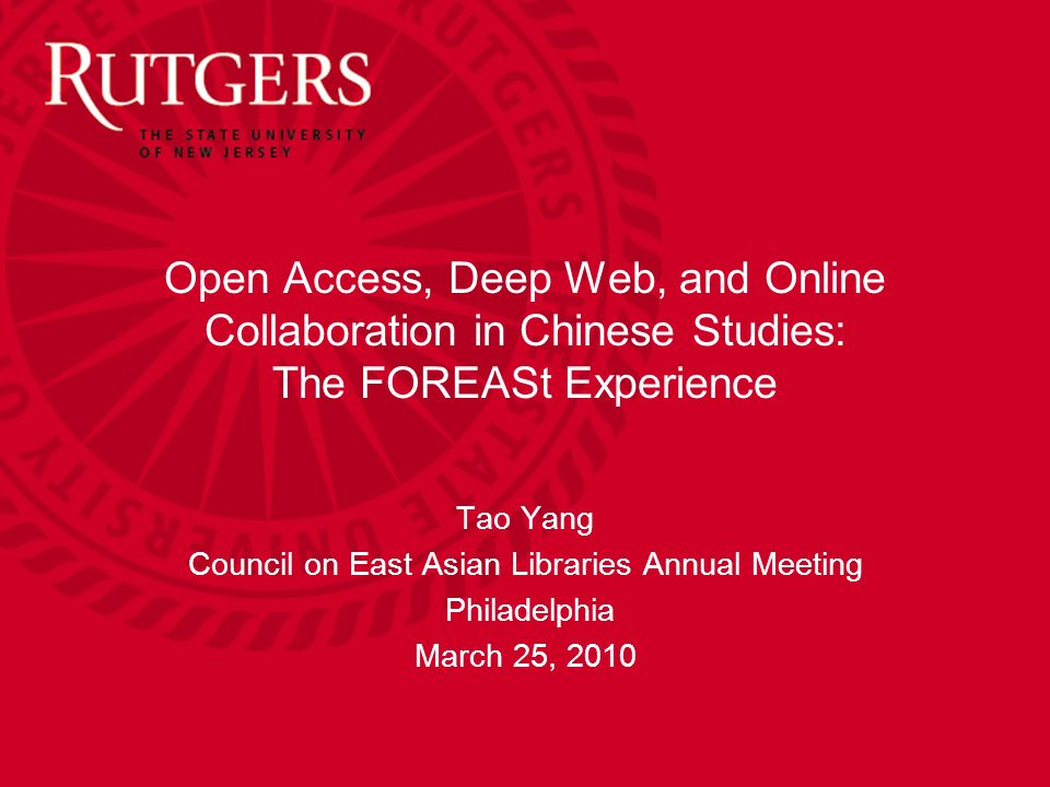 Council on East Asian Libraries Annual Meeting