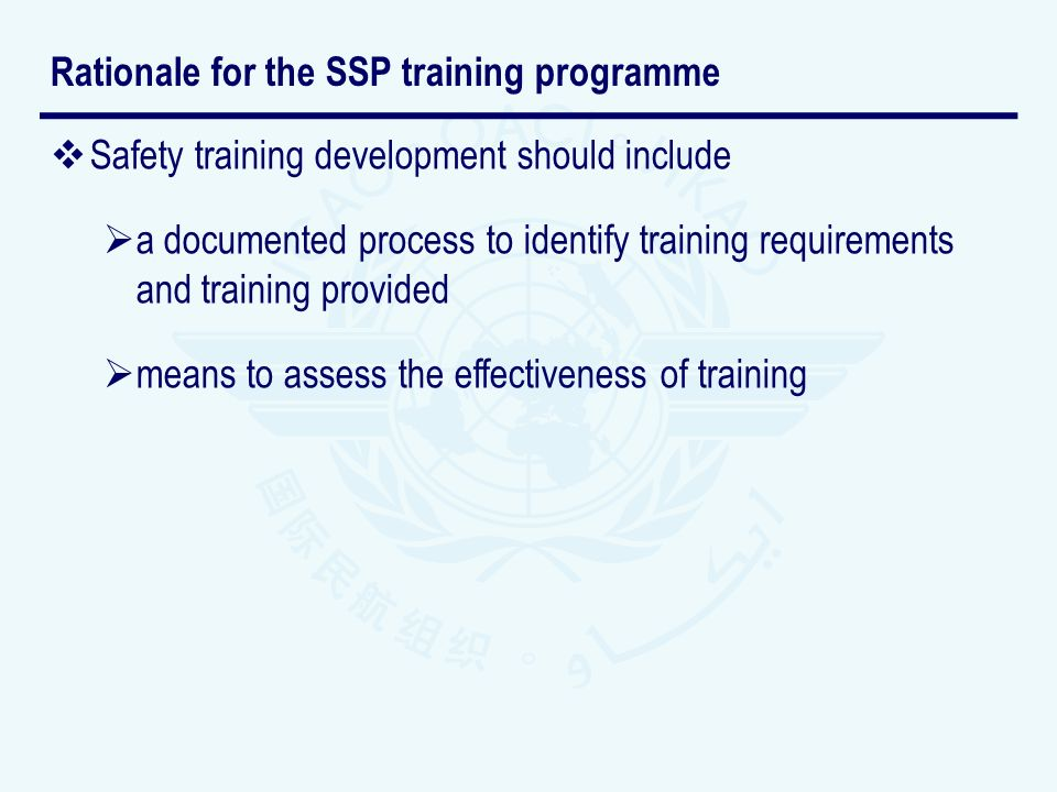Rationale for the SSP training programme