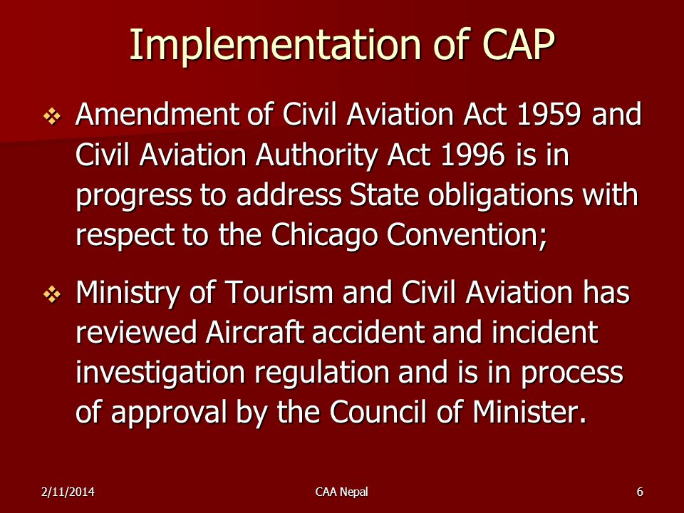 Implementation of CAP