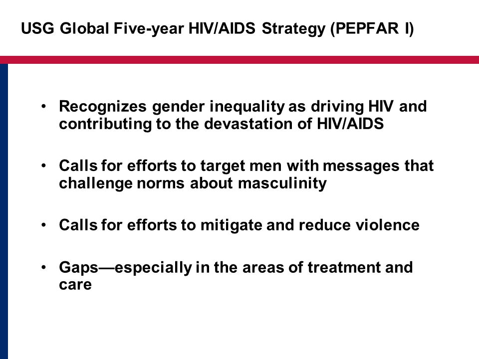 USG Global Five-year HIV/AIDS Strategy (PEPFAR I)