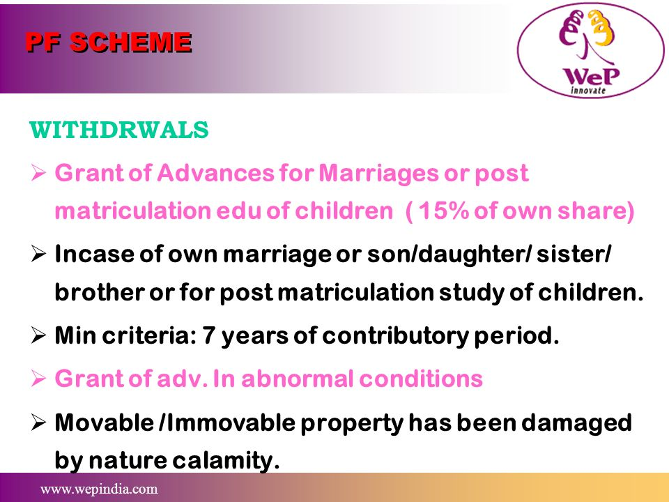 PF SCHEME WITHDRWALS. Grant of Advances for Marriages or post matriculation edu of children ( 15% of own share)