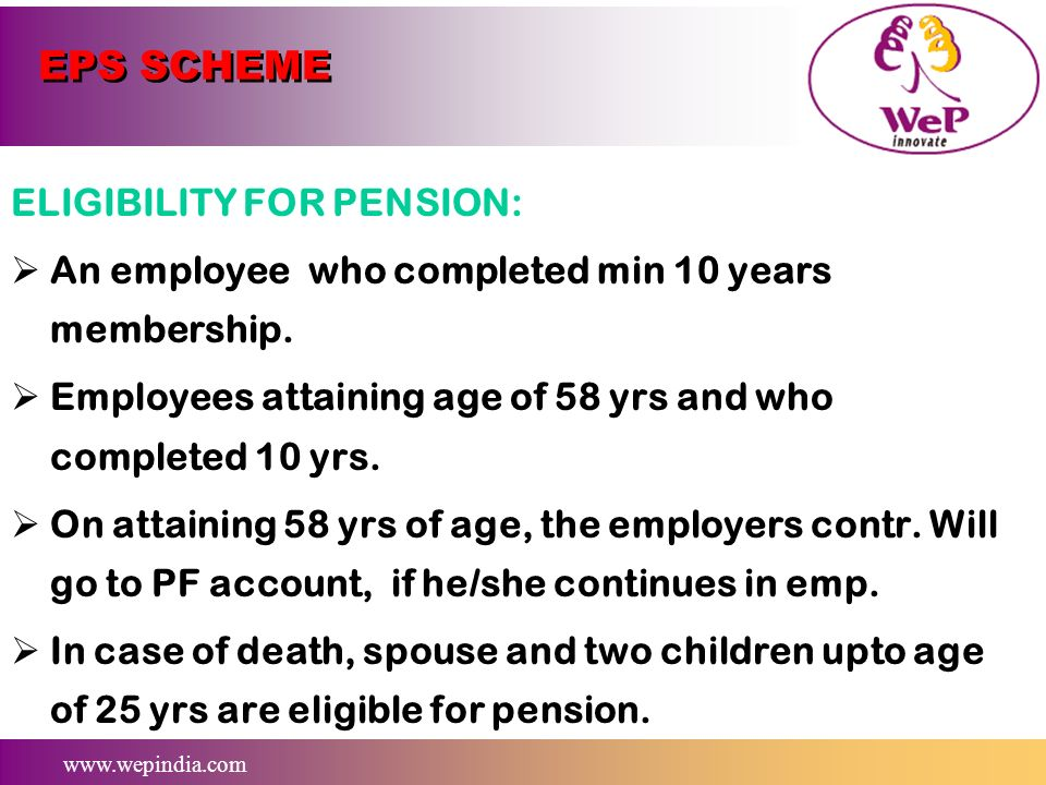 EPS SCHEME ELIGIBILITY FOR PENSION: