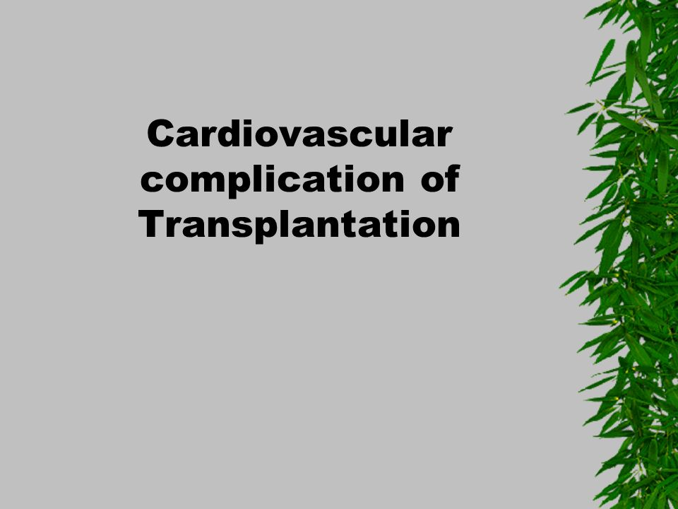 Cardiovascular complication of Transplantation