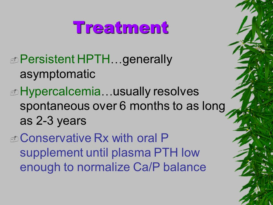 Treatment Persistent HPTH…generally asymptomatic