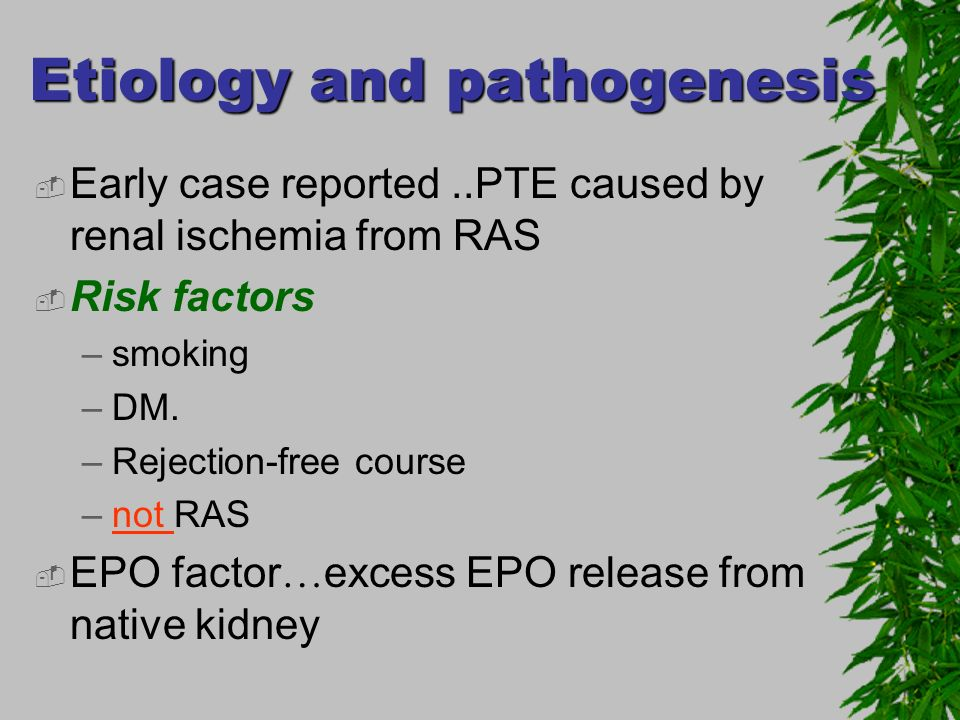 Etiology and pathogenesis
