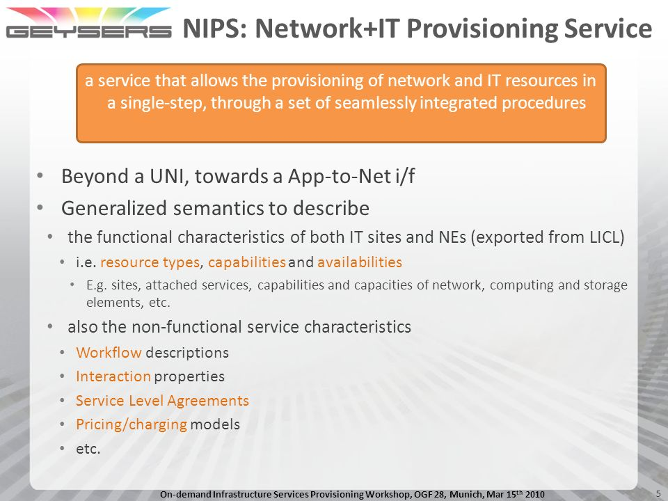 NIPS: Network+IT Provisioning Service