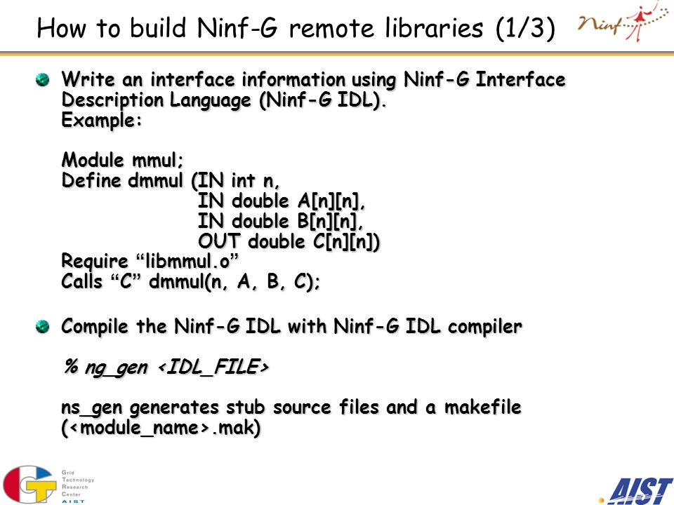 How to build Ninf-G remote libraries (1/3)