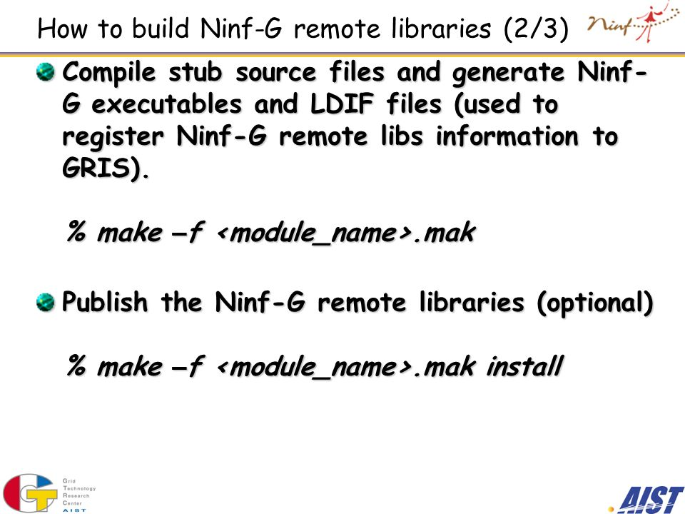 How to build Ninf-G remote libraries (2/3)