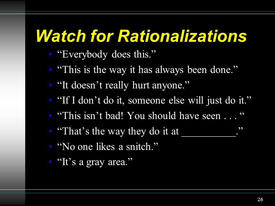 Watch for Rationalizations