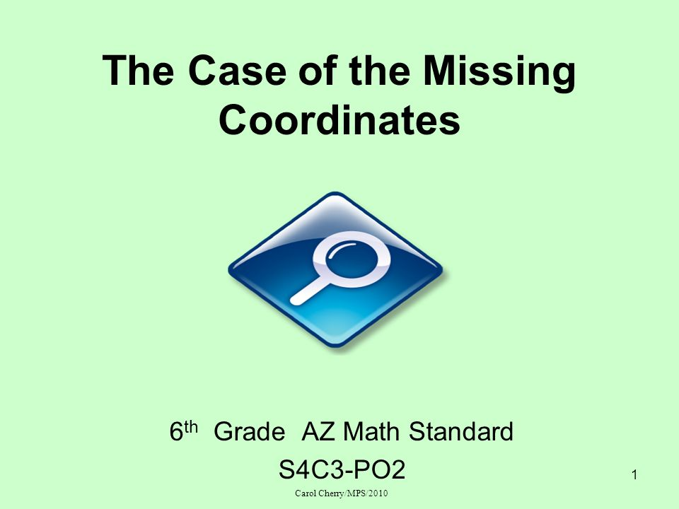 The Case of the Missing Coordinates