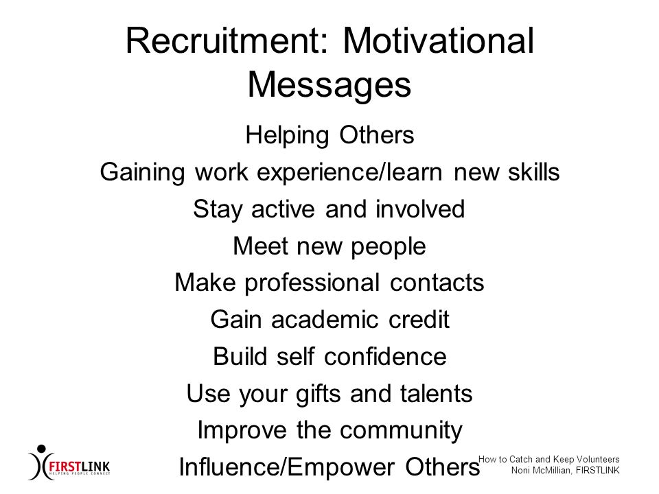 Recruitment: Motivational Messages