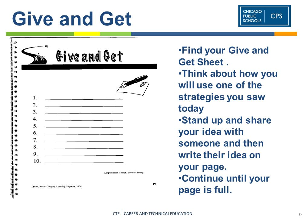 Give and Get Find your Give and Get Sheet .