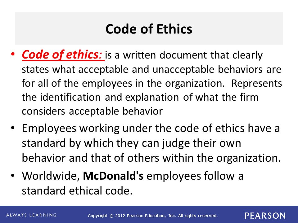 mcdonalds code of conduct for suppliers