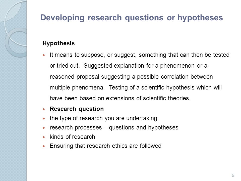 dissertation research question/hypothesis Personal statement to college gastric cancer phd thesis charles lamb a dissertation upon roast pig sparknotes help writing essay.