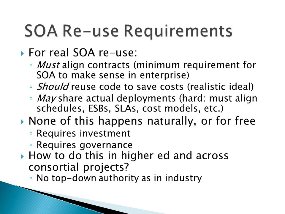 SOA Re-use Requirements