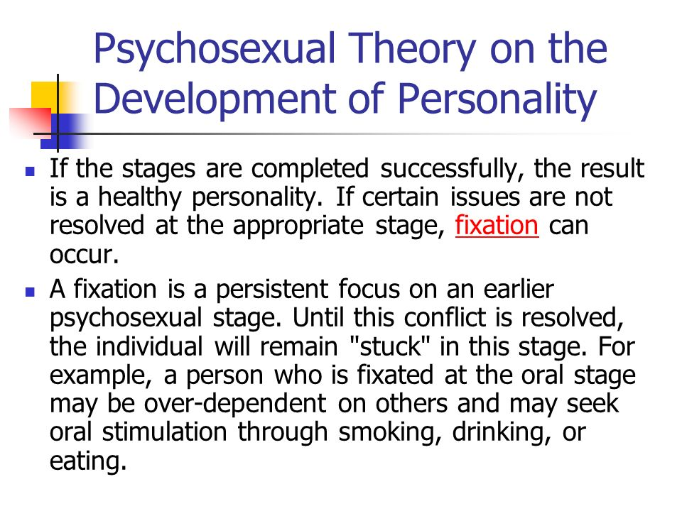 When does the latent stage of freuds psychosexual development theory occur