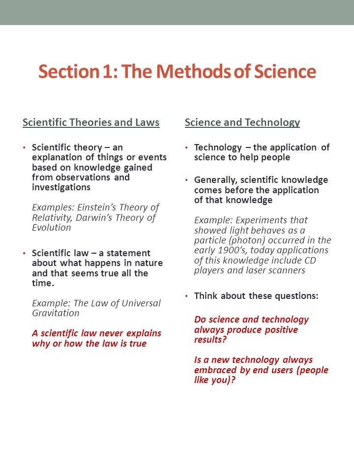 Section 1 The Methods Of Science
