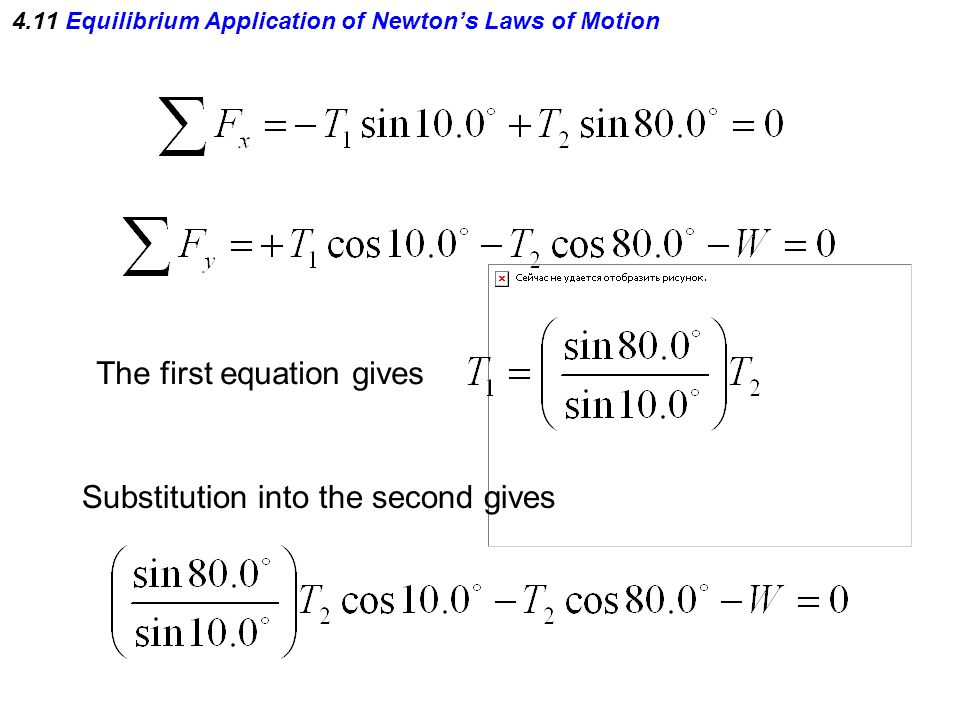 Forces and Newton's Laws of Motion - ppt video online download