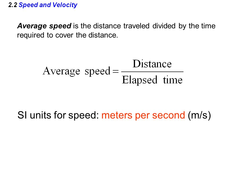 SI units for speed: meters per second (m/s)