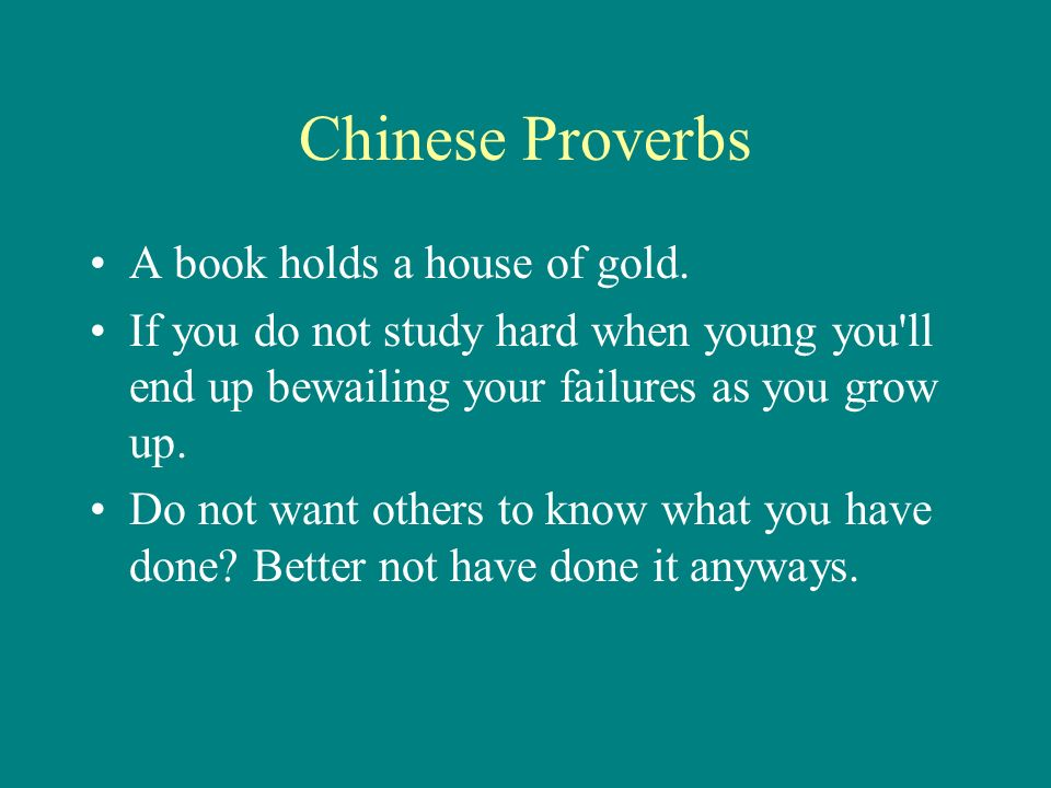 Chinese Proverbs A book holds a house of gold.