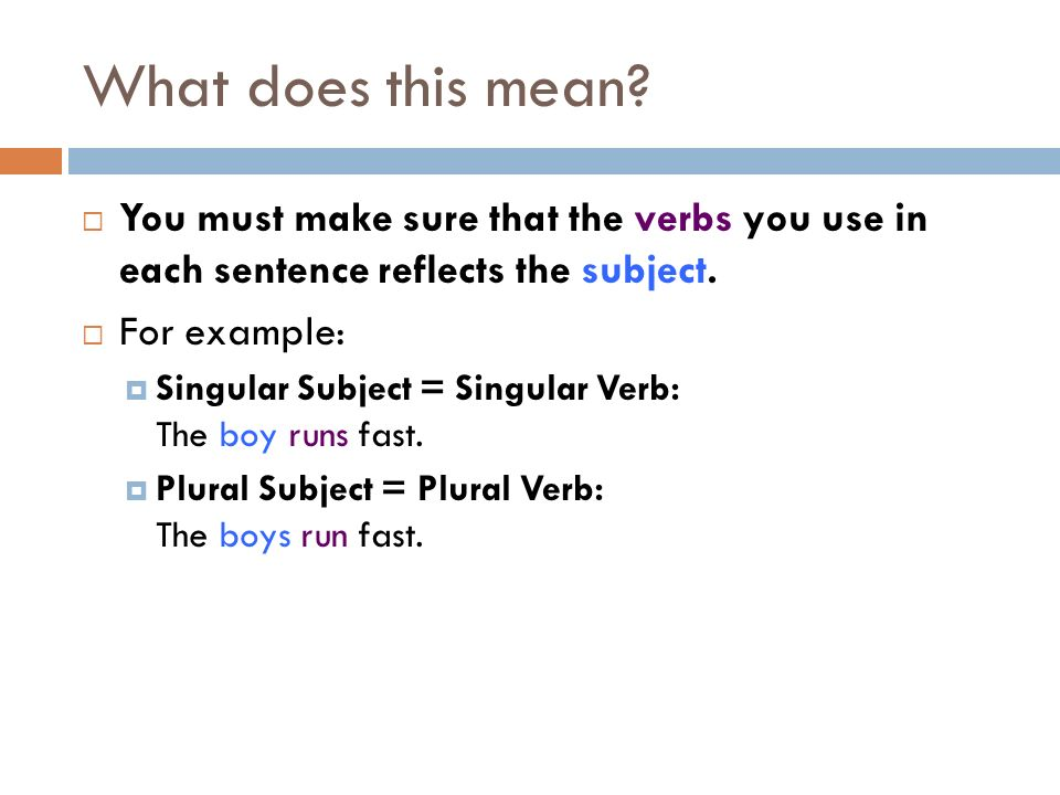 SUBJECT VERB AGREEMENT - ppt download