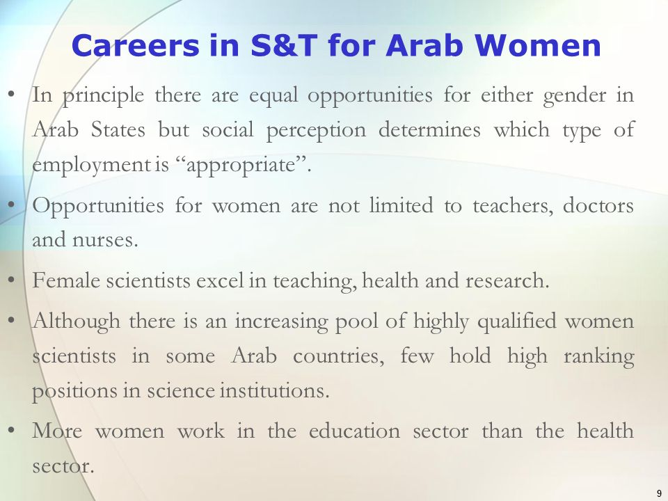 Careers in S&T for Arab Women