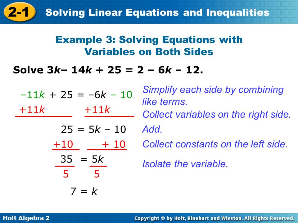 Example 3: Solving Equations with Variables on Both Sides