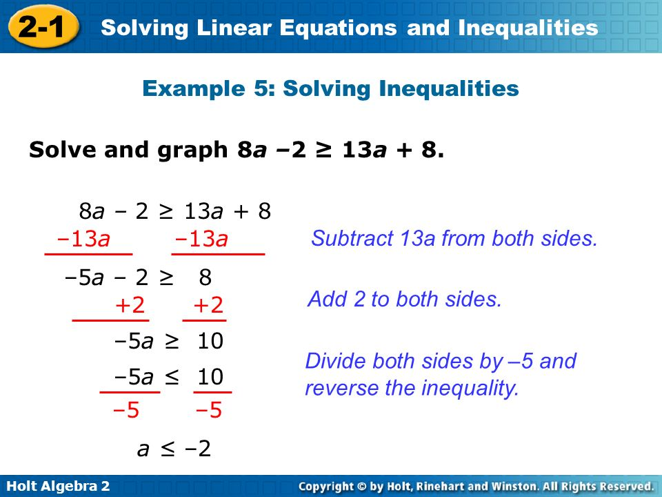 Example 5: Solving Inequalities