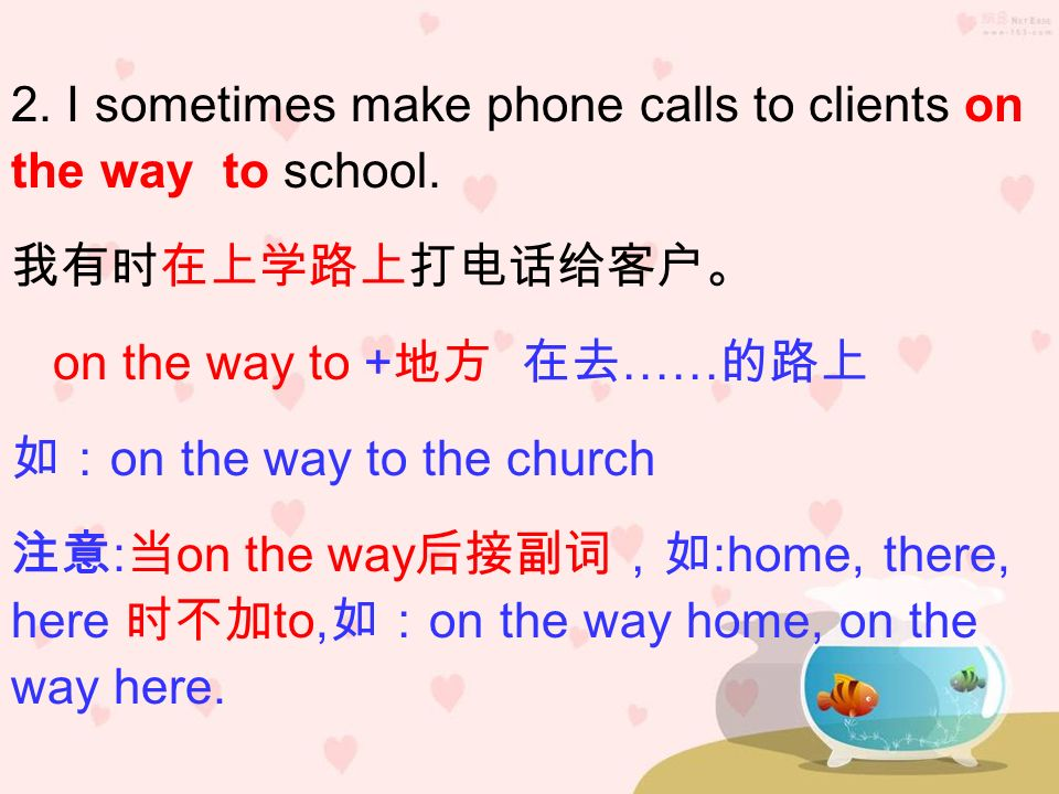 2. I sometimes make phone calls to clients on the way to school.