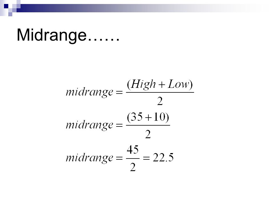 how to find midrange in math