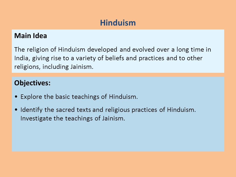 hinduism characteristics essay Hinduism and buddhism are two of the world's greatest and most influential religions college admission essay college admission essay defining characteristics of chicago's personality.