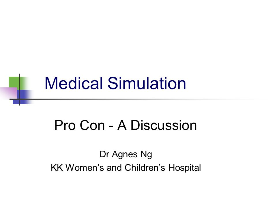 pro con a discussion dr agnes ng kk womens and childrens hospital